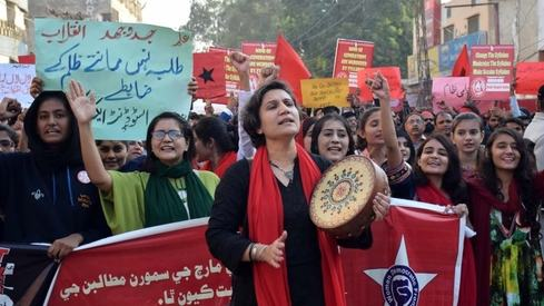 A new platform aims to help Pakistani students and faculty report harassment on campus