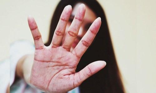 تعلیمی اداروں میں ہراسانی کے واقعات کو کہاں رپورٹ کیا جائے؟