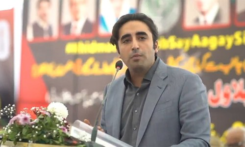 MQM-P weighs Bilawal's partnership offer in Sindh