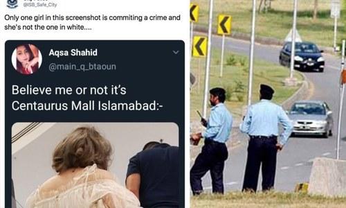 اسلام آباد پولیس کے جعلی اکاؤنٹ سے مضحکہ خیز ٹوئٹس، شہری حیران