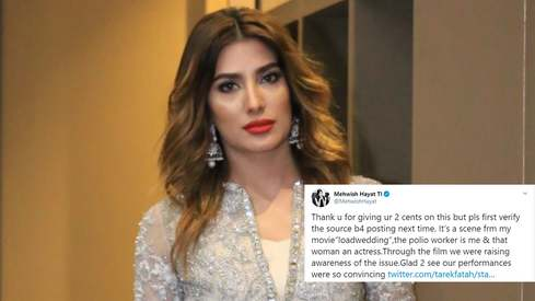Mehwish Hayat slams Tarek Fatah for not fact-checking before tweeting a scene from Load Wedding