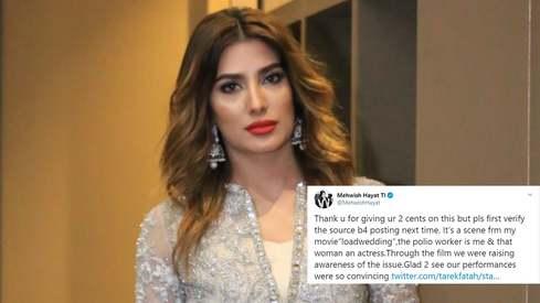 Mehwish Hayat slams Tarek Fatah for not fact-checking before tweeting a scene from Load Wedding