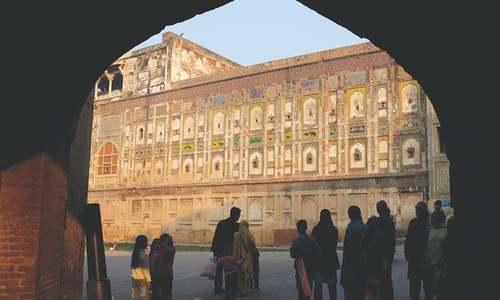 Walled City of Lahore Authority official removed after 'mehndi' at Lahore Fort