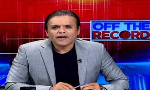 کاشف عباسی اور پروگرام 'آف دی ریکارڈ' پر 60 دن کی پابندی