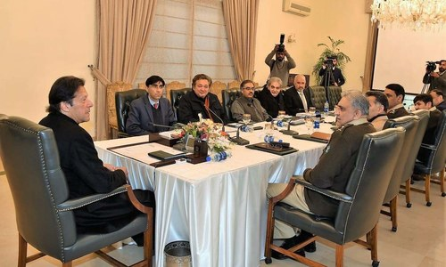 PM Imran chairs high-level meeting to discuss situation in IoK