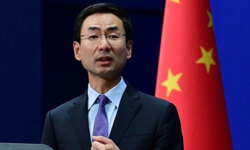 بھارت، مقبوضہ کشمیر پر سلامتی کونسل کی درخواست کا مثبت جواب دے، چین
