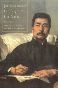 NON-FICTION: WHY  CHINESE HISTORY MATTERS TO THE WORLD