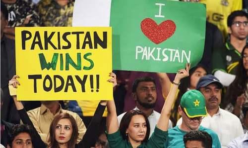 پاکستانی خوش ہوجائیں