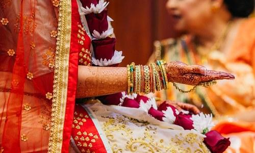 شادی سے کچھ روز قبل دلہا، دلہن کے والدین 'گھر سے بھاگ گئے'