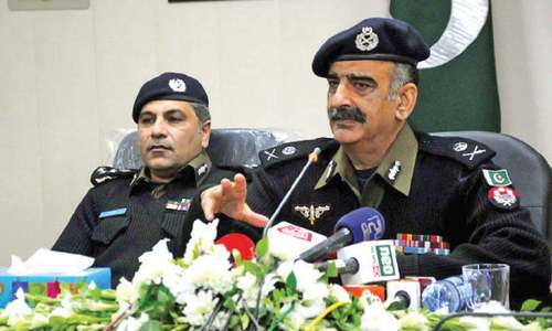 Punjab police planning to hire 30 psychologists: IGP