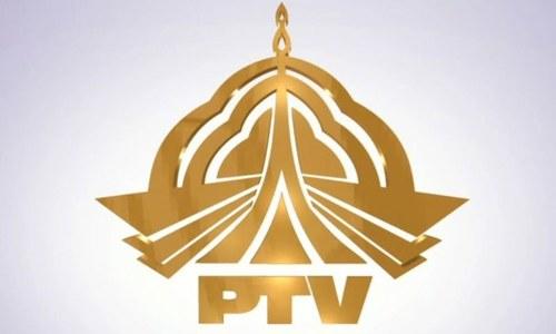 مالی مسئال کا شکار پی ٹی وی کا عوام سے 20 ارب روپے بٹورنے کا منصوبہ