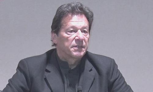 ڈیووس: وزیراعظم عمران خان پاکستان اسٹریٹجی ڈائیلاگ سے خطاب کر رہے ہیں