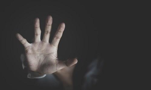 سیہون: 'عدالتی چیمبر میں لڑکی سے زیادتی'، سول جج کے خلاف مقدمہ درج
