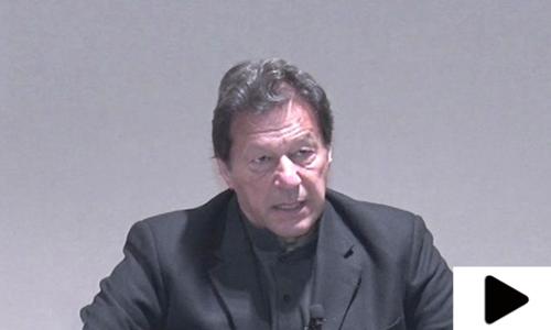 'پاکستان کسی بھی تنازع کا حصہ نہیں بنے گا'