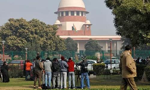 بھارتی سپریم کورٹ نے شہریت قانون پر عملدرآمد روکنے کی درخواست مسترد کردی