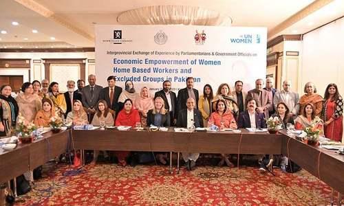 گھروں سے کام کرنے والی خواتین کیلئے قانون سازی میں حائل رکاوٹ دور کرنے کا عزم