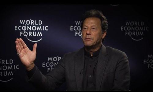 پاکستان اب محفوظ ملک ہے جہاں کاروبار کے شاندار مواقع ہیں، وزیر اعظم