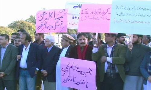 حکومت کی غیر منصفانہ میڈیا پالیسی کےخلاف صحافتی تنظیموں کا احتجاج