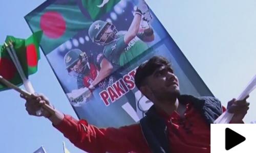 پاکستان اور بنگلہ دیش کے میچ کے لیے شائقینِ کرکٹ کا جوش وخروش