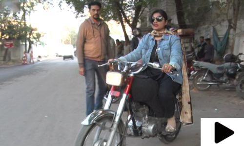 کراچی کی خواتین نے سفری مشکلات کا حل نکال لیا