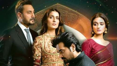 Court dismisses petition against screening of Meray Pass Tum Ho finale