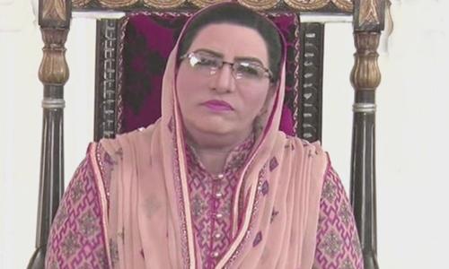Punjab lawmakers confident in Buzdar's leadership, says Awan