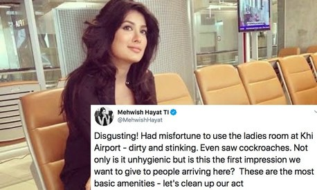 Mehwish Hayat's tweets about Karachi airport's washroom are spot on