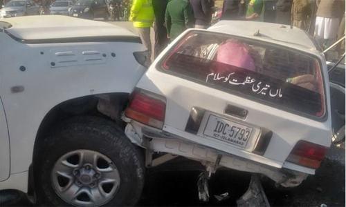 اسلام آباد: امریکی سفارت خانے کی گاڑی اور کار میں تصادم، خاتون ہلاک