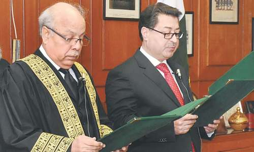 ECP complete as new chief, members sworn in