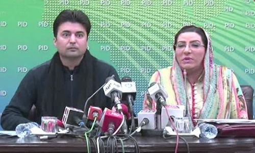 آئی جی سندھ کیلئے مشتاق مہر کا نام وفاقی کابینہ نے واپس کردیا، معاون خصوصی