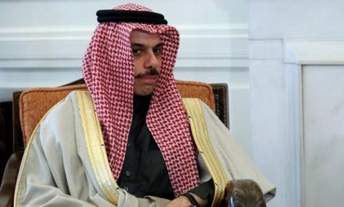 Saudi minister says Israeli passport holders cannot visit: CNN