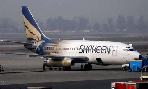 کراچی ایئرپورٹ پر طیارے کو آگ جان بوجھ کر لگائی گئی، ابتدائی تحقیقات