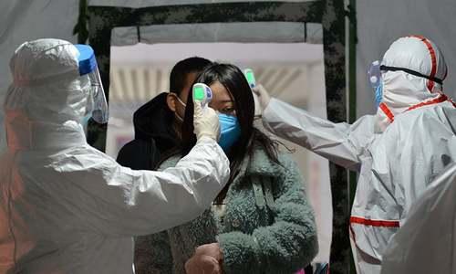 چین میں موجود 4 پاکستانی طلبہ میں کورونا وائرس کی تصدیق