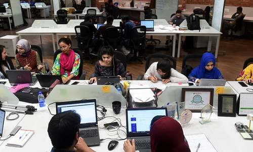 Start me up: Young Pakistanis face uphill climb in tech innovation