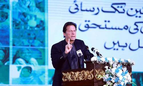 Ehsaas Kafaalat: PM Imran launches welfare programme aimed at uplifting underprivileged women