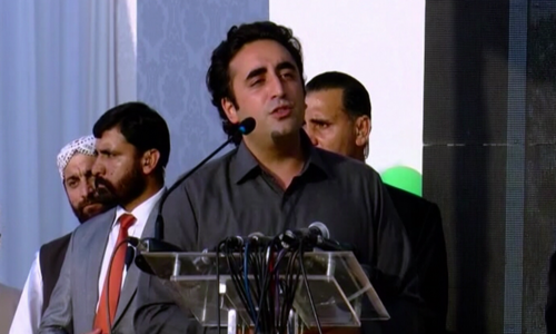 PPP to march in March against govt's economic policies, says Bilawal