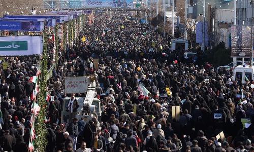ایران میں  اسلامی انقلاب کا 41 سالہ جشن