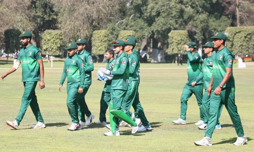 MCC set 205-run target for Pakistan Shaheens