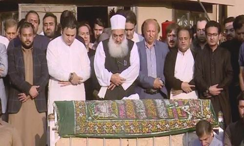 PTI leader Naeemul Haque laid to rest in Karachi