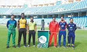 Jahangir Khan to bring PSL 2020 trophy to inauguration ceremony