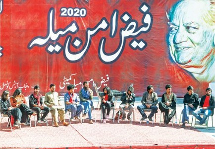 Annual peace fest: Faiz admirers, student activists speak out for common causes