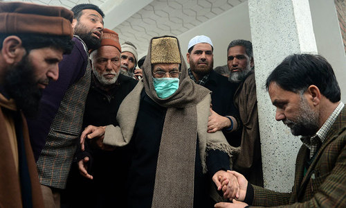 FM Qureshi wishes Geelani speedy recovery