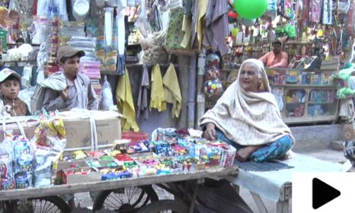 70 سالہ بزرگ خاتون نے عزم و حوصلے کی اعلیٰ مثال قائم کردی