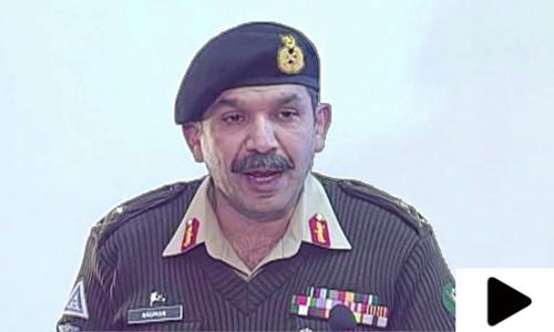 'پاکستان عالمی امن مشنز میں فوجی بھجوانے والا چھٹا بڑا ملک ہے'