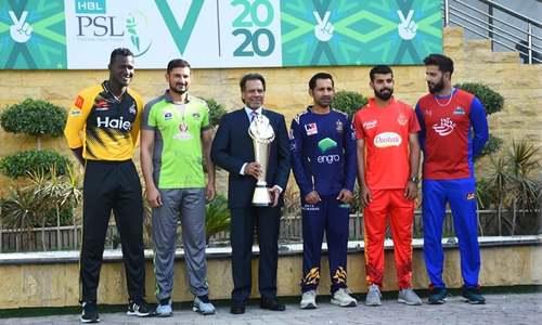 PSL 2020 trophy unveiled at Karachi's National Stadium