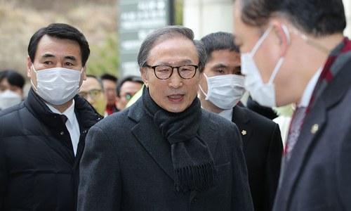 جنوبی کوریا کے سابق صدر کو غبن کے جرم میں 17 سال قید