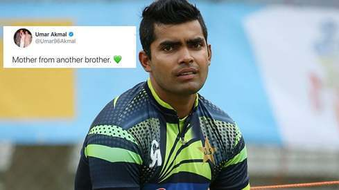 Umar Akmal made a typing mistake and Twitter won't let him forget it