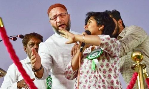 'پاکستان زندہ آباد' کے نعرے لگانے والی بھارتی لڑکی کو'غداری' کیس کا سامنا