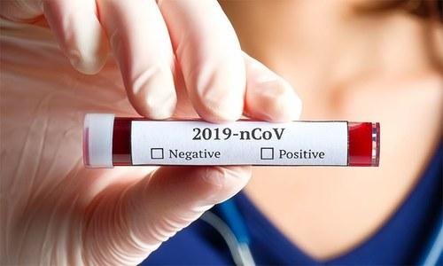 کورونا وائرس کے پھیلاؤ کو روکنے کے مواقع کم ہورہے ہیں، ڈبلیو ایچ او