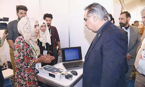 PM's programme to help youth grow further, says Sindh governor
